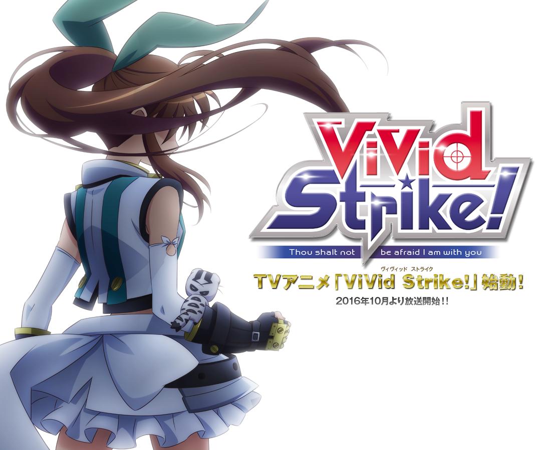 ผลการค้นหารูปภาพสำหรับ ViVid Strike