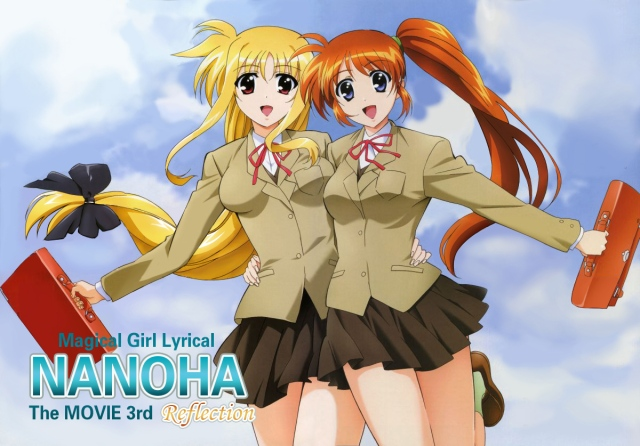 Old Nanoha 3rd Movie Poster.jpg